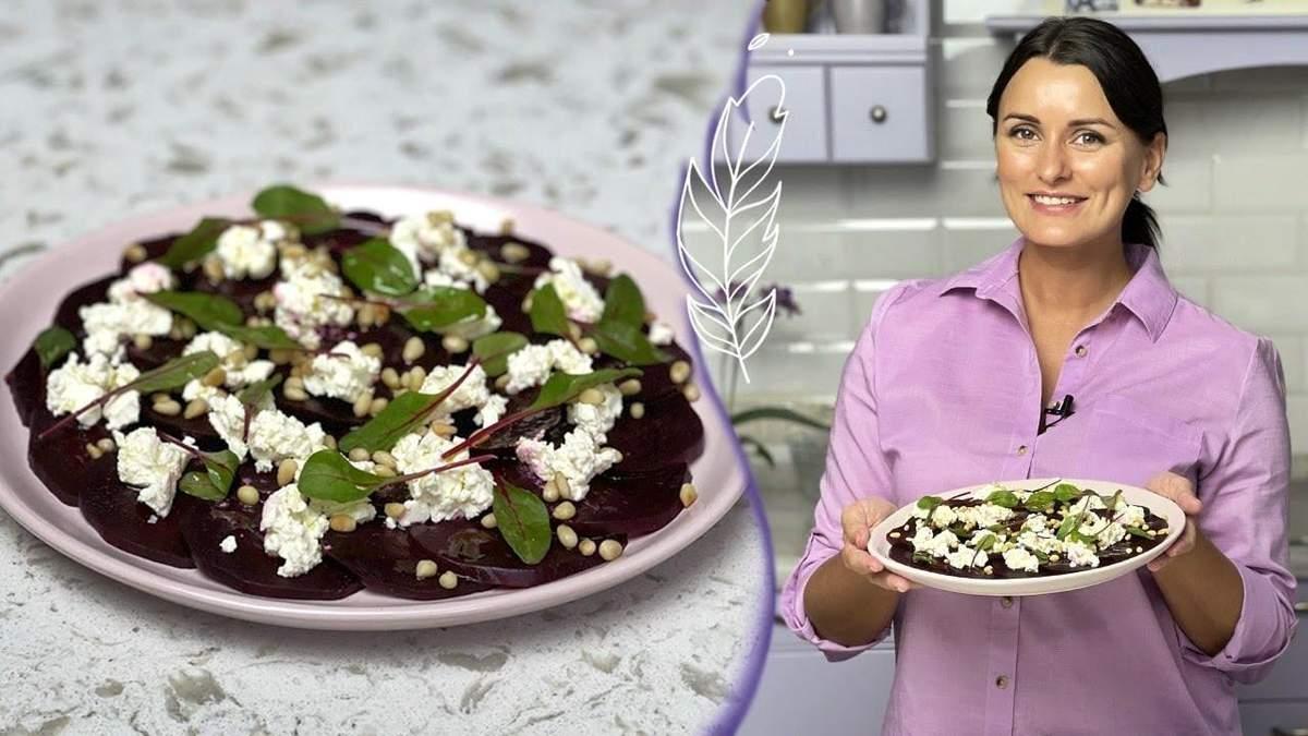 Салат за 5 минут: рецепт из свеклы и феты от Лизы Глинской