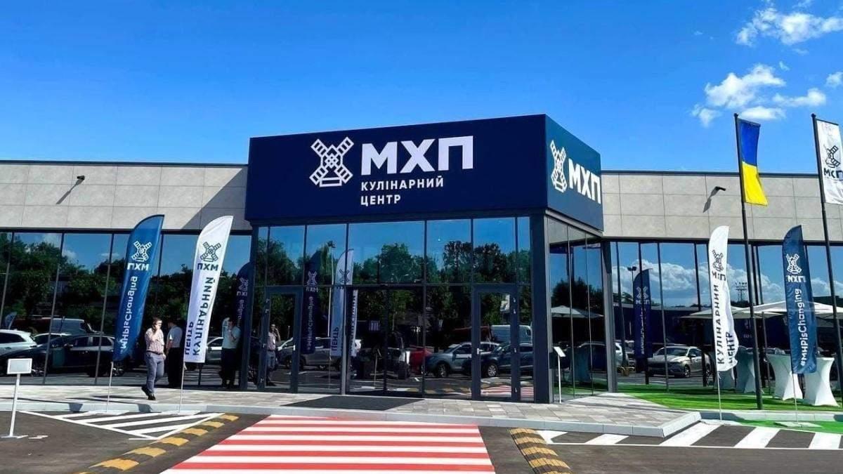 Единственный в Восточной Европе: МХП открыл Кулинарный центр – в чем его уникальность
