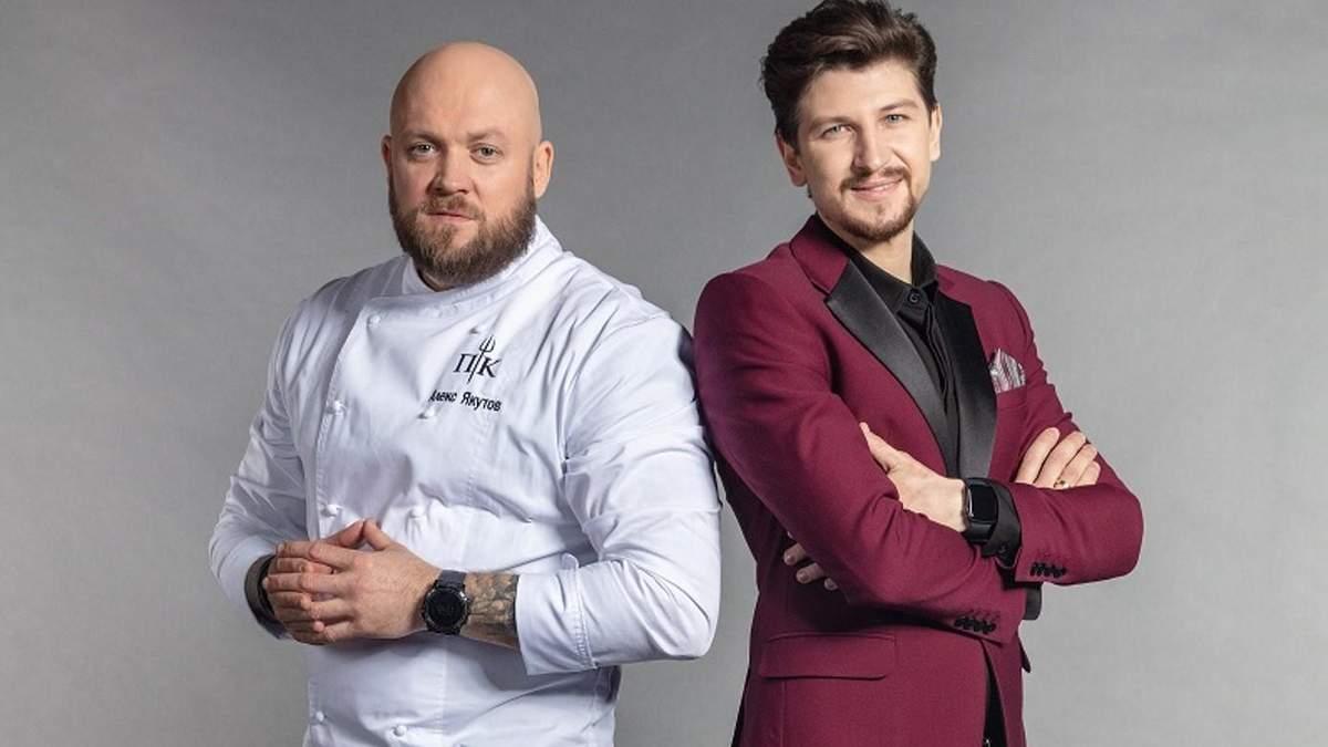 Сергей Середа стал метрдотелем Адской кухни 2021