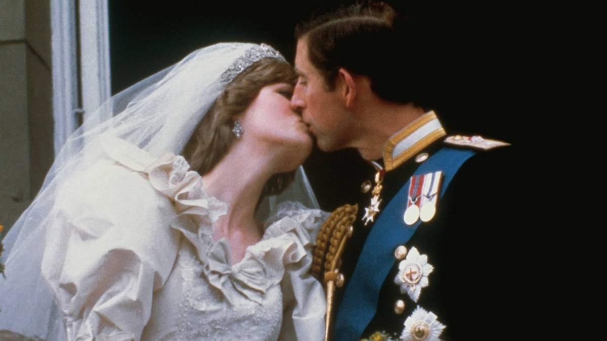 Прекрасне весілля