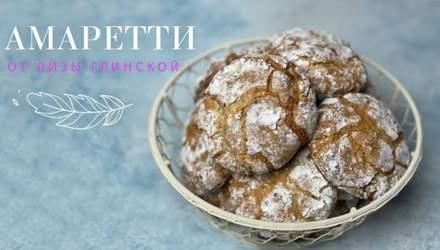 Рецепт печенья Амаретти с фисташками и апельсином от кондитера Лизы Глинской