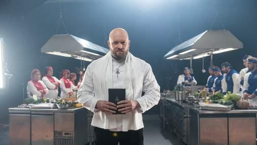 """Долгожданная премьера в Украине: уже известны дата и время выхода реалити-шоу """"Адская кухня"""""""