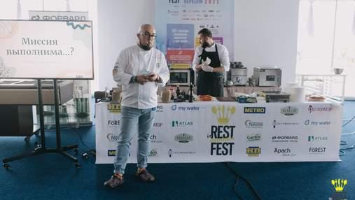 """Нещодавно завершився фестиваль """"InRestFest'2021"""" за підтримки ТМ """"KURATOR"""": чим він запам'ятався"""