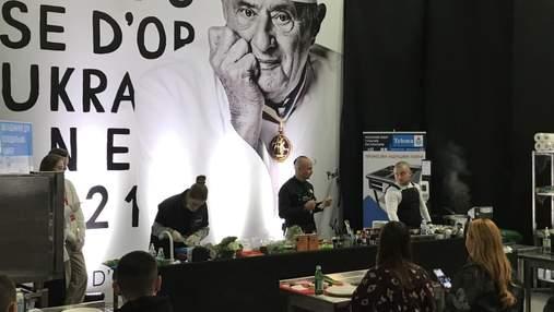 Bocuse d'Or Ukraine: як під Києвом випробовували найкращих кухарів України